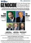 Paul Kagame with the cream of the world Jewish community